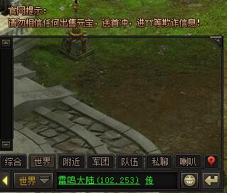 http://p5.qhimg.com/t01bf2f7901554308b4.jpg?size=319x271