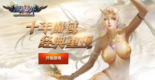 http://img.smxj.webgame.kanimg.com/userUploadFile/image/1456986313498.jpg